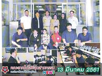 สาขาวิชาอุตสาหกรรมการพิมพ์ ได้ลงในวารสารเพื่อการพิมพ์ไทย ปีที่ 41 ฉบับที่ 5 มกราคม - กุมภาพันธ์ 2561