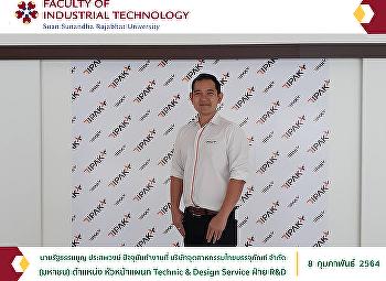นายรัฐธรรมนูญ ประสพวงษ์ ปัจจุบันทำงานที่ บริษัทอุตสาหกรรมไทยบรรจุภัณฑ์ จำกัด (มหาชน) ตำแหน่ง หัวหน้าแผนก Technic & Design Service ฝ่าย R&D